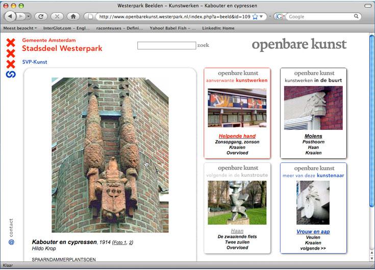 Image: westerpark07.jpg