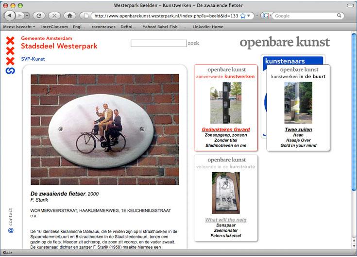 Image: westerpark09.jpg